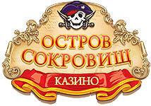 Остров Сокровищь Казино PVP matches can