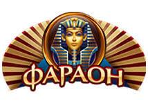 Фараонбет