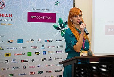 Гральний конгрес України: підсумки та висновки