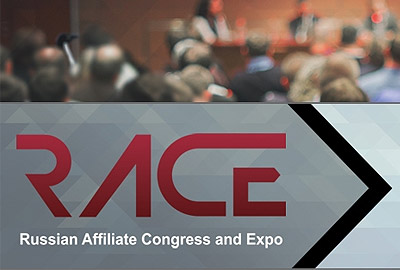 race expo 2015