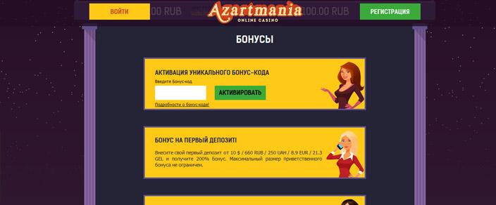 Вулкан Игровые Автоматы Без Регистрации И Смс