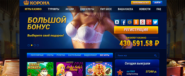 Описание онлайн Казино Мандарин (casino Mandarin