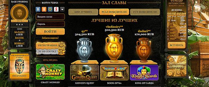 Играть в казино эльдорадо интернет казино бесплатный депозит
