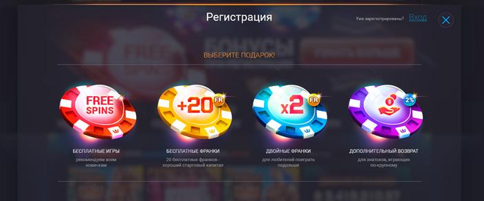 Франк казино казино ссср