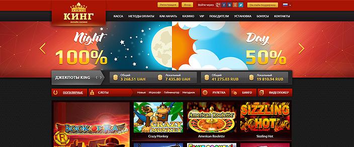 Онлайн казино Ностальгия (Nostalgy Casino) - игровые