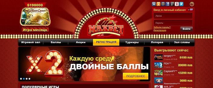Играть В Автоматы Онлайн Бесплатно Покер