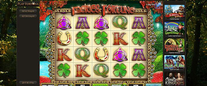 Бонус коды для казино Плей Фортуна - как правильно активировать промокод