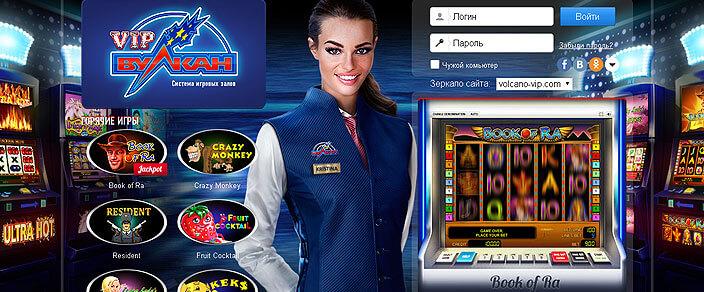 Проголосовать за казино интернет фирменый магазин bosсh краснодар лазерная рулетка