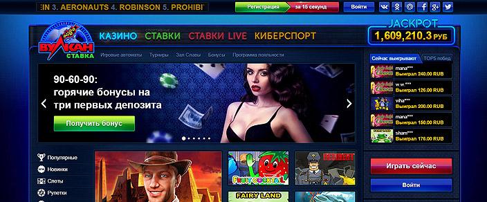 Автоматов 2012 игровых