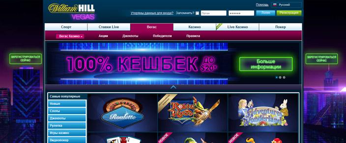 Фар казино