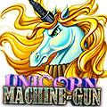 Игровой автомат Единорог с пулеметом