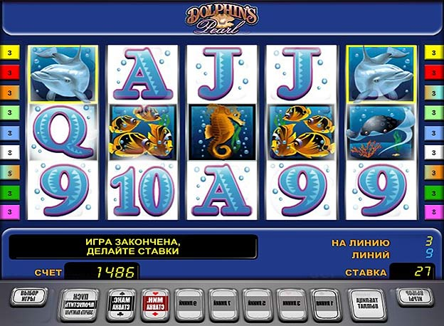 Игровой автомат Жемчужина Дельфина