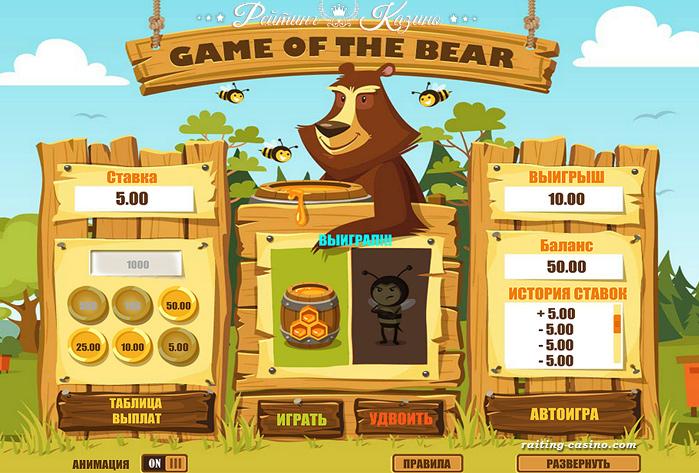 Игровой автомат Игра Медведя