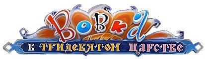 Слотомания Игровые Автоматы Играть Бесплатно Без Регистрации