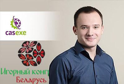 Иван Кондиленко