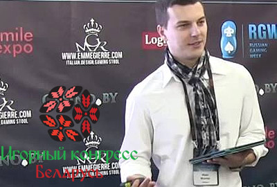 Иван Монтик