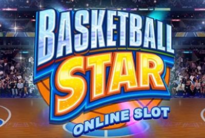 Basketball Star – новый спортивный слот на Play Fortuna