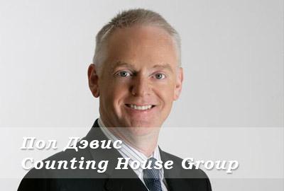 Глава Counting House расскажет об оптимизации платежных решений на Georgia Gaming Congress