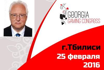 Управляющий австрийской сети казино поделится мнением об особенностях сотрудничества с Грузией