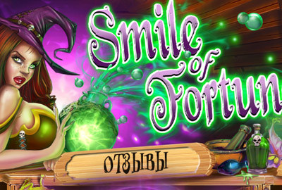 Smile of Fortune отзывы