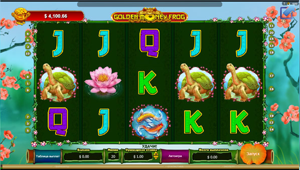 Игровые Автоматы Фрукты 2