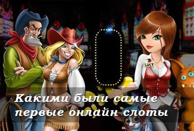 Казино Минска Фото