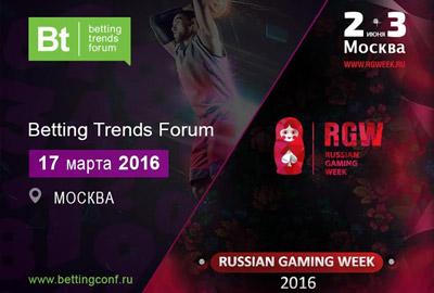Betting Trends Forum
