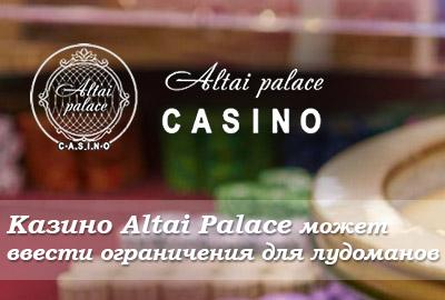 Casino Altai Palace