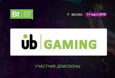 ub gaming