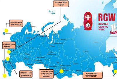 казиношные зоны в россии