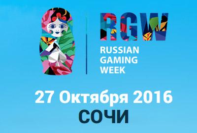 RGW Sochi
