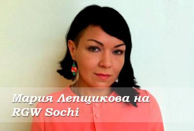 Интервью с Марией Лепщиковой  о судьбе игорной зоны «Красная поляна»