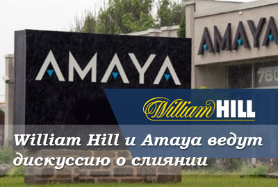 amaya william-hill
