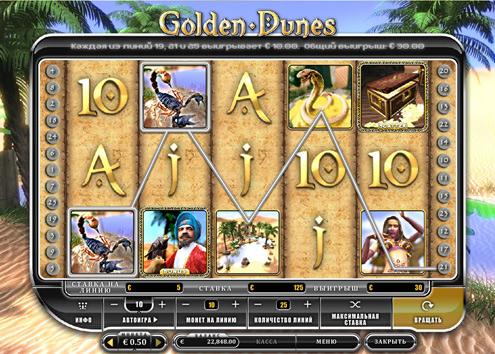 Игровой автомат Golden Dunes