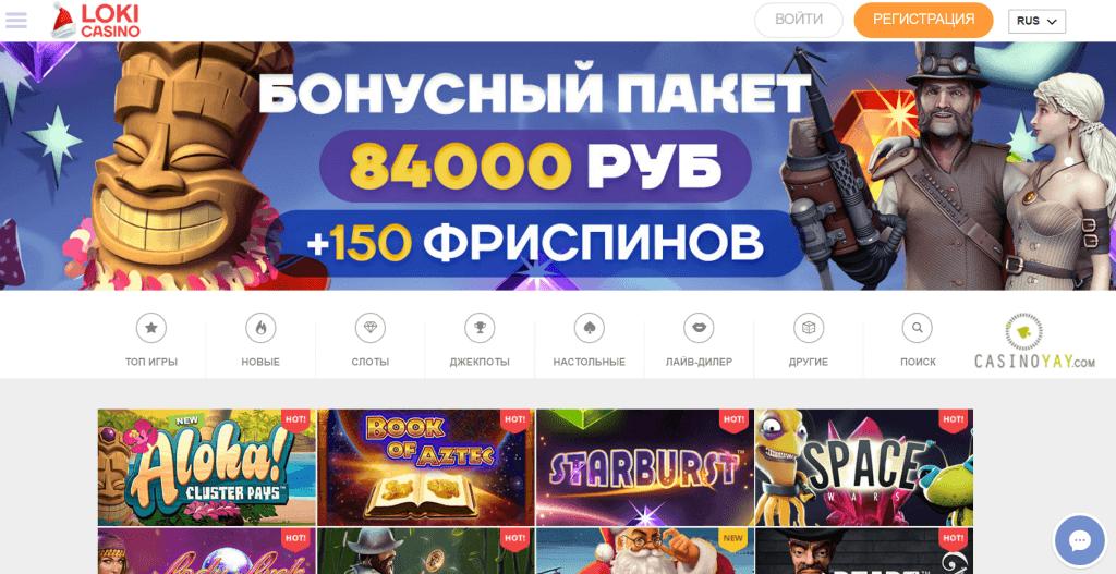 Новые казино 2017