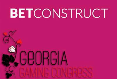 Компания BetConstruct стала генеральным спонсором Georgia Gaming Congress
