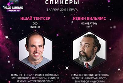 К команде спикеров VR/AR Gambling Conference присоединились основатель KWP Кевин Вильямс и CEO в Initech Ишай Тентсер