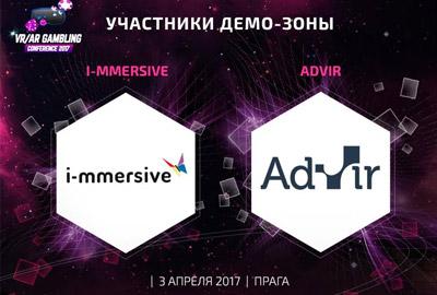 Advir и I-mmersive: лучшие VR-решения в демозоне VR/AR Gambling Conference 2017