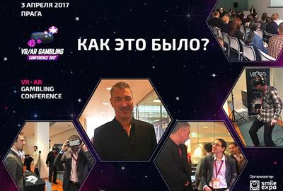 Завершилась первая специализированная всемирная конференция VR|AR GAMBLING Conference