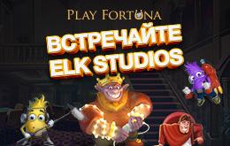 Игры новых производителей Elk Studios и Thunderkick на Play Fortuna