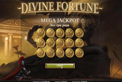 Игрок выиграл 14 000 000 рублей в слоте Divine Fortune на Play Fortuna!
