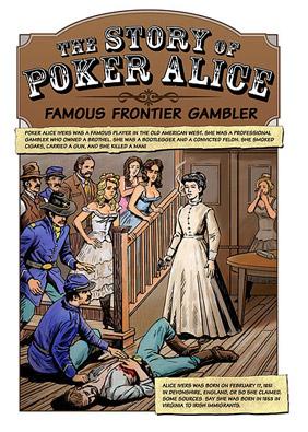 покер алиса