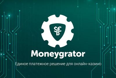 moneygrator