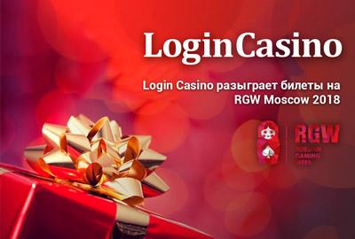 Login Casino разыгрывает билеты на Russian Gaming Week!