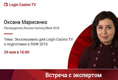 Login Casino TV приглашает экспертов на «откровенный разговор»