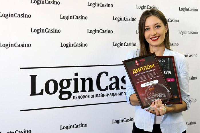 Login Casino — «Лучший интернет-портал о букмекерстве» по версии Betting Awards»
