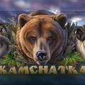 Онлайн слот Kamchatka