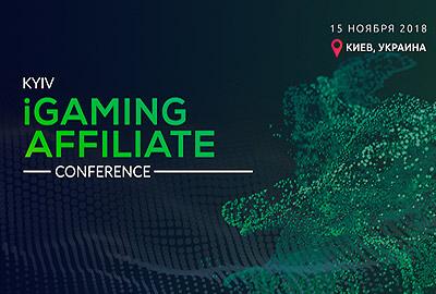 Первая четверка спикеров Kyiv iGaming Affiliate Conference