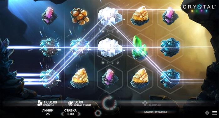 Игровой автомат Crystal Rift