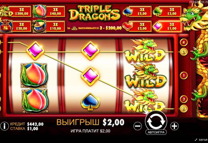 Игровой автомат Triple Dragons бесплатно